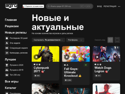 «Absolute games» — игровой портал